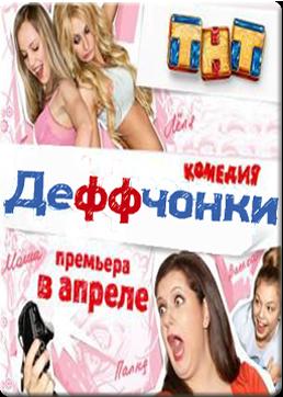 Преступление и наказание фильм 2007 актеры